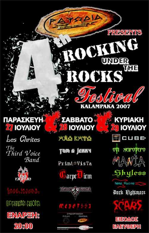 4rth-Rocking3