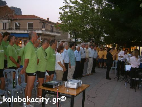 SvabaxSUC59532