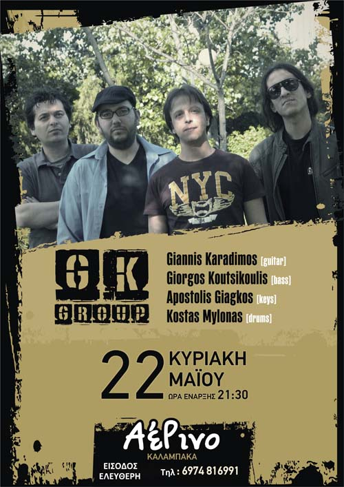 gk__GROUP