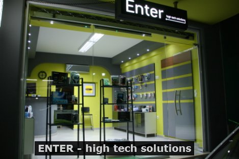 ENTER - high tech solutions