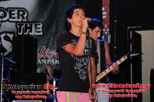 rock IMG 4445