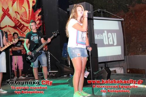 rock IMG 4507