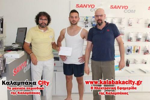 sanyo com IMG 6564