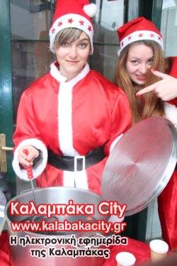 christmas emp s IMG 0023