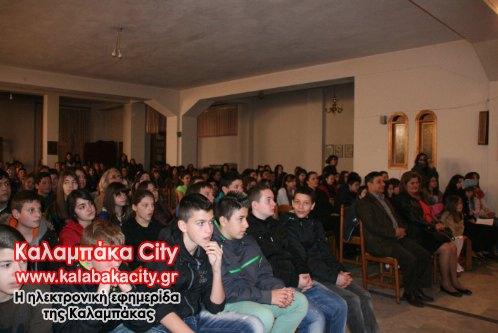 vasiliki IMG 0636