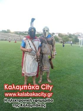 arxaioi asprokklhsia21