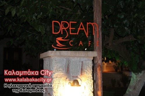 dream IMG 4916