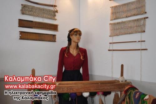 malakasi DSC 0032