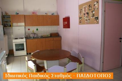 paidotopos IMG 3377