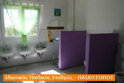 paidotopos IMG 3379