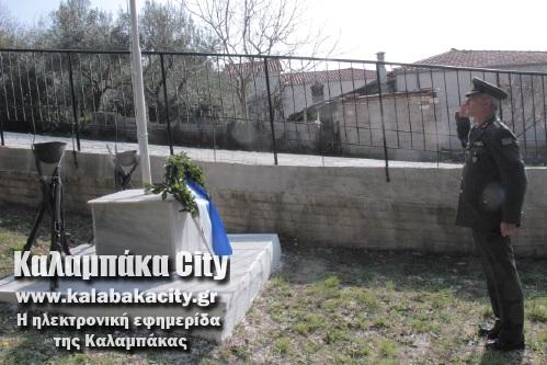 mnhmosynoIMG 0731