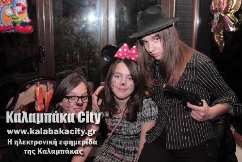 party IMG 0630