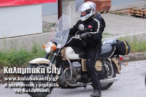 moto IMG 0808