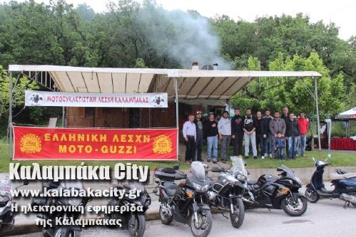 moto IMG 0824