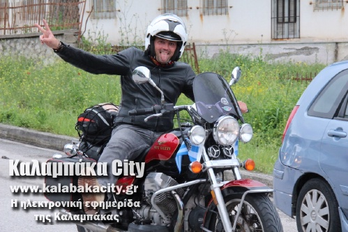moto IMG 0861