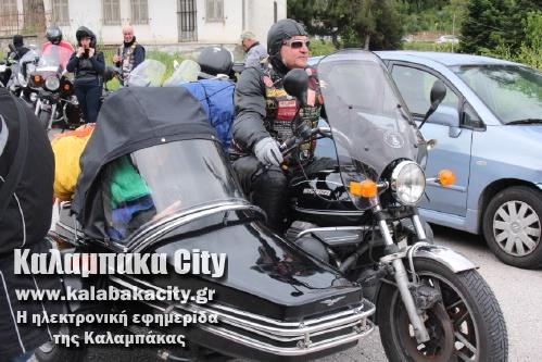 moto IMG 0884