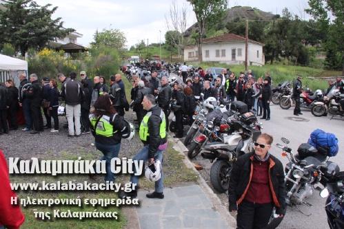 moto IMG 0923