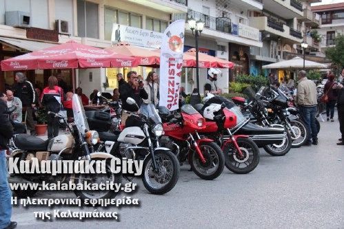 moto IMG 9641