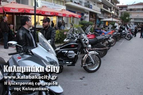 moto IMG 9651