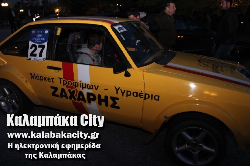 rally IMG 2362