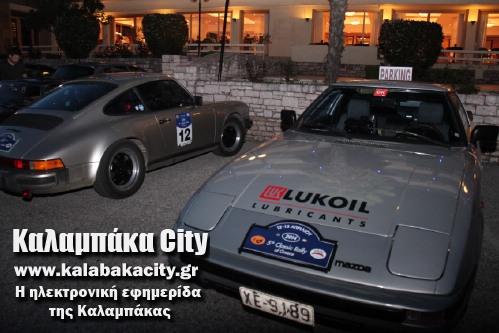 rally IMG 2365
