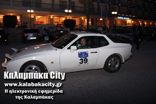 rally IMG 2373
