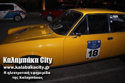 rally IMG 2379