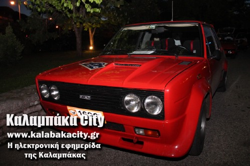 rally IMG 2385