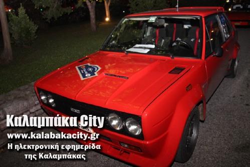 rally IMG 2386
