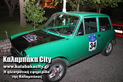 rally IMG 2387