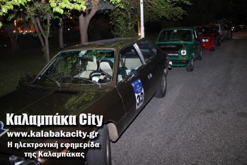 rally IMG 2390
