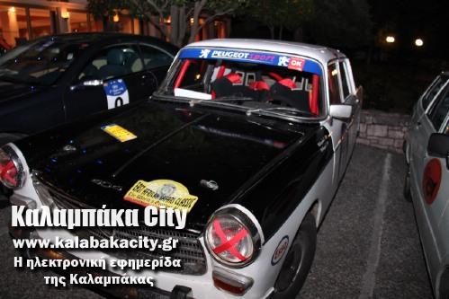 rally IMG 2393