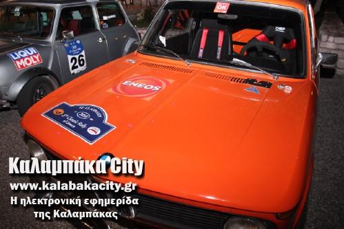 rally IMG 2394