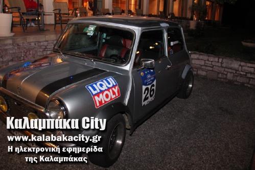 rally IMG 2396