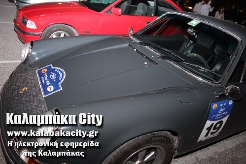 rally IMG 2405