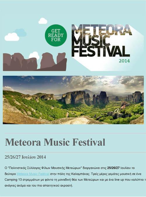 Meteora1