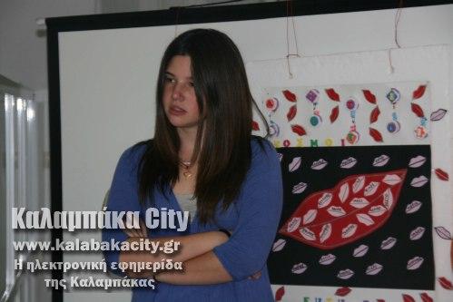 dhmotikh vivlio 013