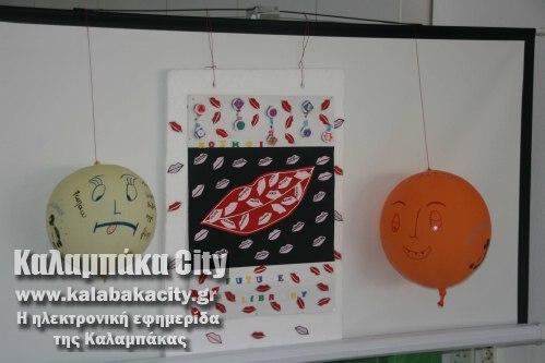 dhmotikh vivlio 041