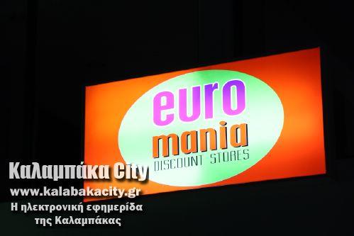 euromania IMG 5223