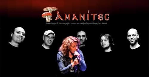 amanites1