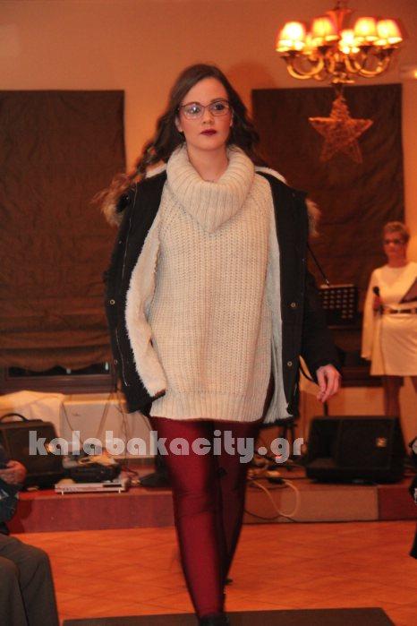 show IMG 3925