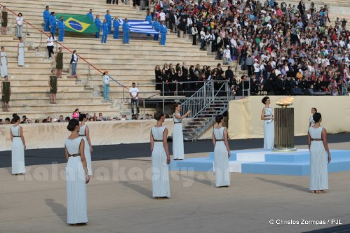 olympic 1DM38755