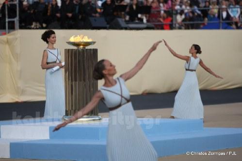 olympic 1DM38829