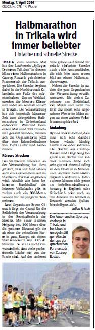 newspaper germany