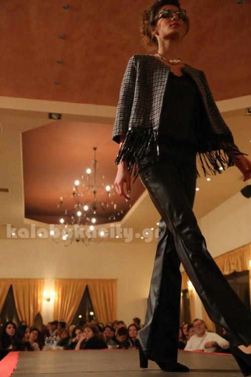 fashionista IMG 2616
