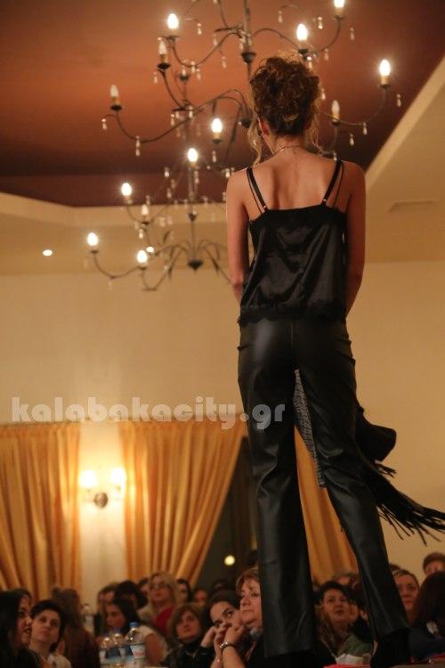fashionista IMG 2623