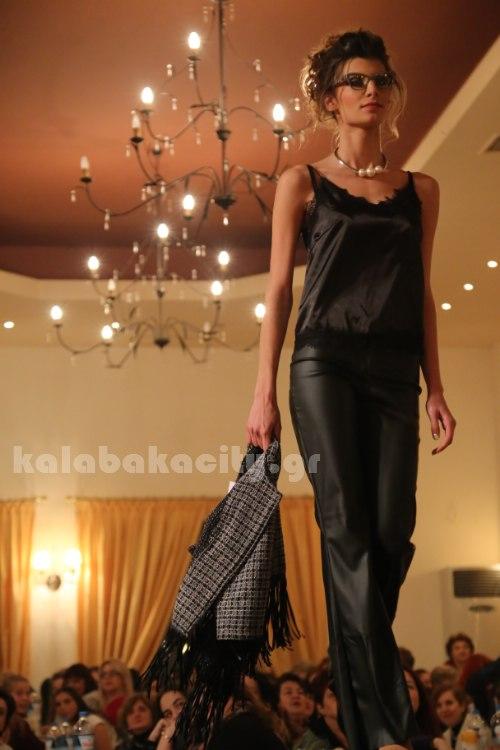 fashionista IMG 2630