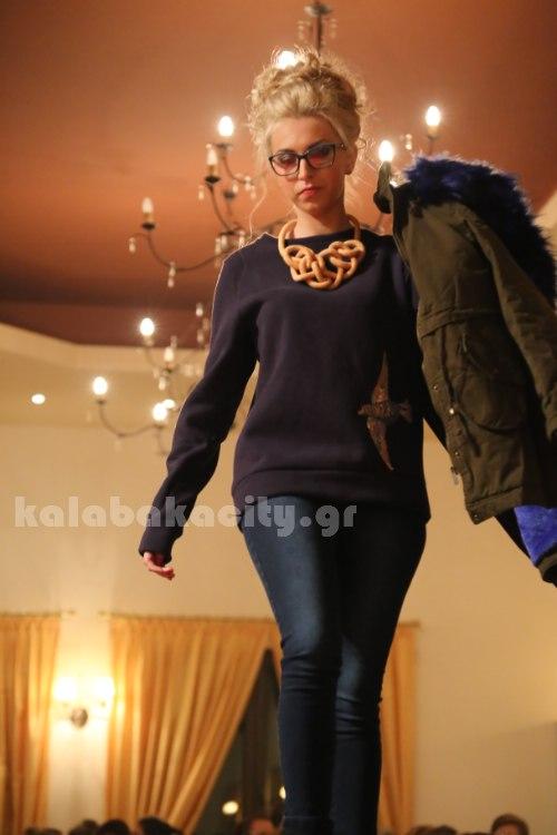 fashionista IMG 2640