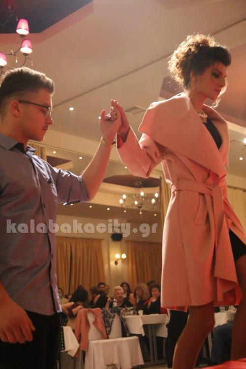fashionista IMG 2672