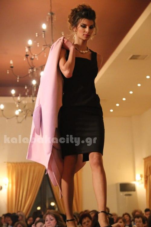 fashionista IMG 2678
